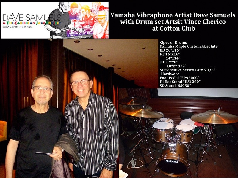 VInce & Dave Samuels at Cotton Club, Tokyo